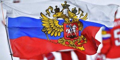Dünya çempionatında Rusiya bayrağını unutdular - VİDEO