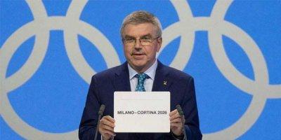 Olimpiya Oyunları 3-cü dəfə İtaliyada
