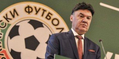 Hökumət ölkənin Futbol İttifaqına ultimatum verdi