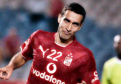 Məhşur futbolçu terror siyahısına salındı - ŞOK