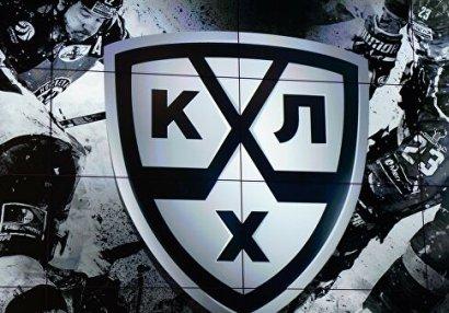KXL: Qaqarin Kuboku sahibsiz qaldı
