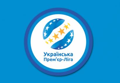 Böyük futbol Ukraynaya bu ay qayıdır