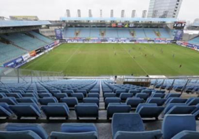 В ВОЗ считают, что возвращение болельщиков на стадионы может стать катастрофой
