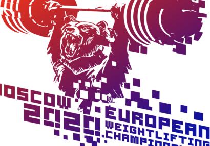 Avropa çempionatının yeni tarixi açıqlandı