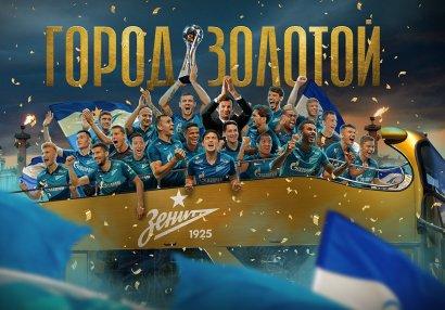 Rusiya çempionu sona 2 tur qalmış müəyyənləşdi