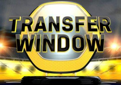 ФИФА перенесет трансферное окно, контракты пролонгируют до конца сезона